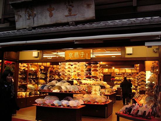 日本名產店