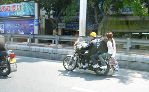 CHINA 0452
