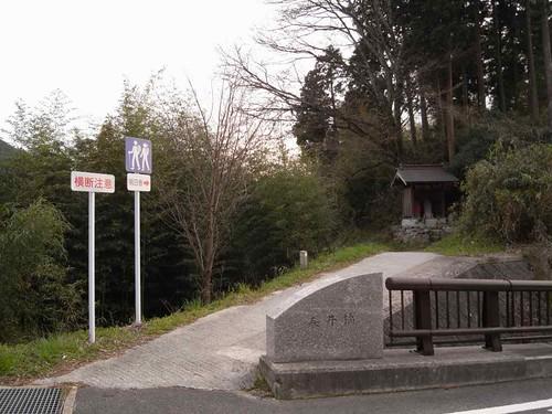 多武峯見瀬線(県道155号線)-04