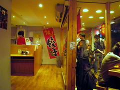 樂麵屋忠孝店