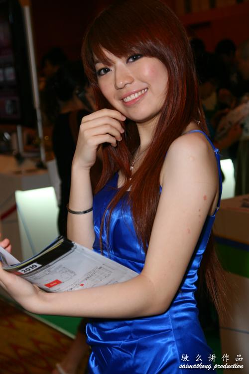 Sony PC Fair Girls