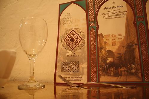 In Khan el Khalili - Naguib Mahfouz Café