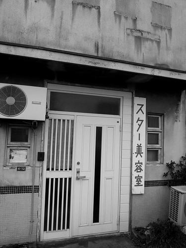 CG0105.033 福岡県田川市 R5924#