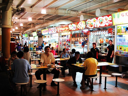IMG_0094 Jurong West Hawker Centre