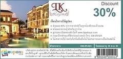 แอล เค ลีเจนด์ LK Legend, Central Pattaya ถนนพัทยากลาง ชลบุรี มอบส่วนลด 30%