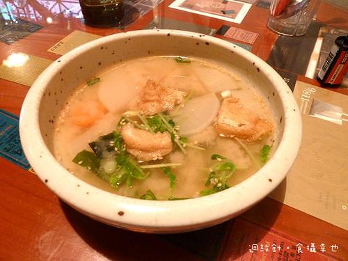 zabu 飯糰附湯