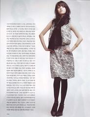 han hyo-jooの壁紙プレビュー