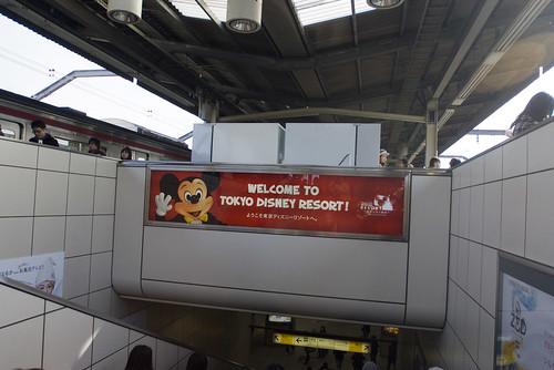 東京迪士尼 寶貝乖