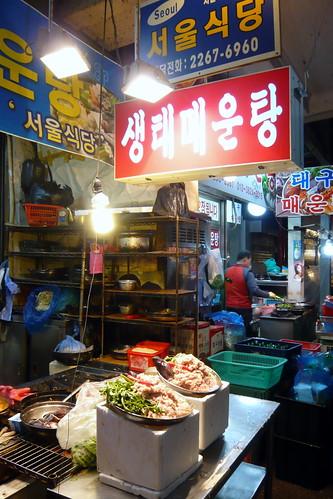 首爾 廣藏市場 Seoul