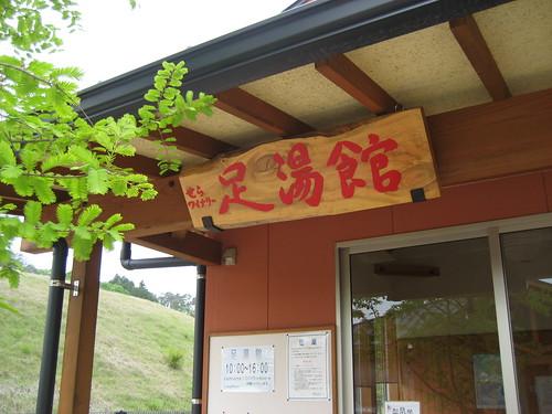 世羅ワイナリー 広島 画像20