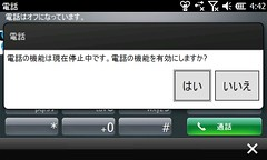4666538426_42df43ffae_m.jpg