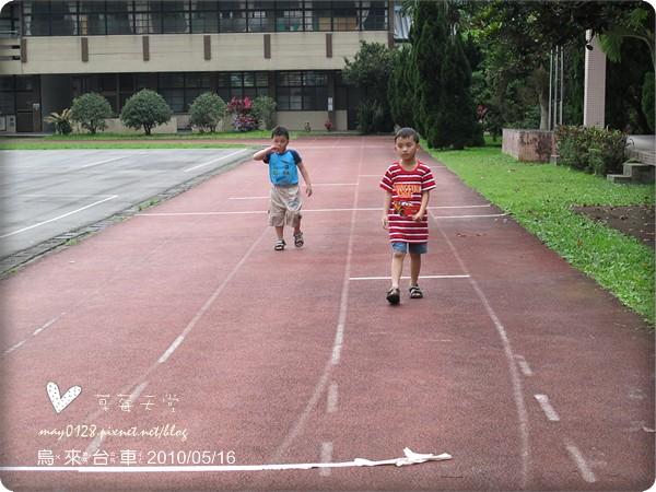 屈尺國小39-2010.05.16