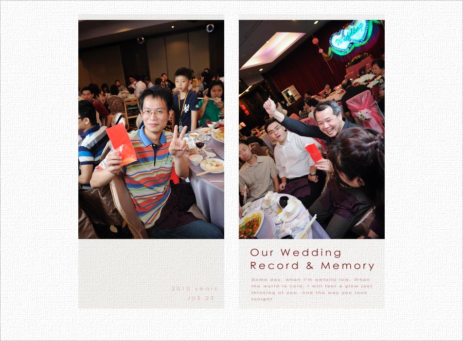 20100523book055