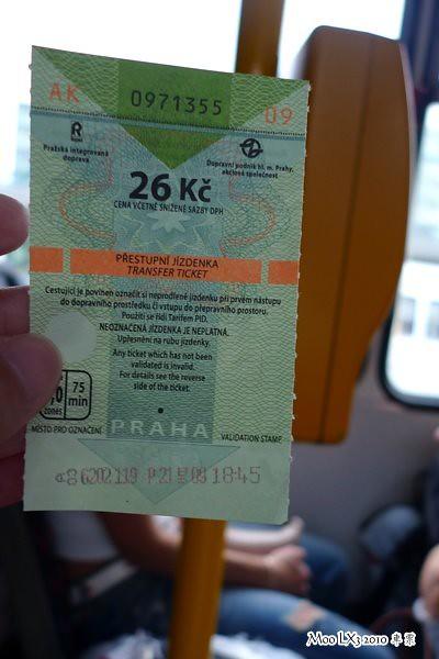 巴士車票-3
