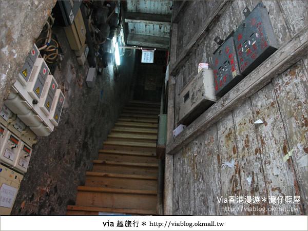 【香港旅遊景點】via香港趴趴走~灣仔藍屋|灣仔民間生活館12
