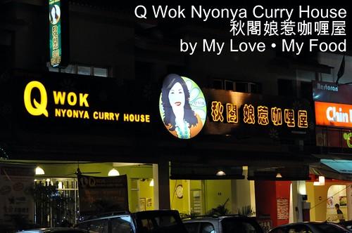2010_06_12 Q-Wok Nyonya 018a