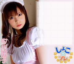 中川翔子 画像66