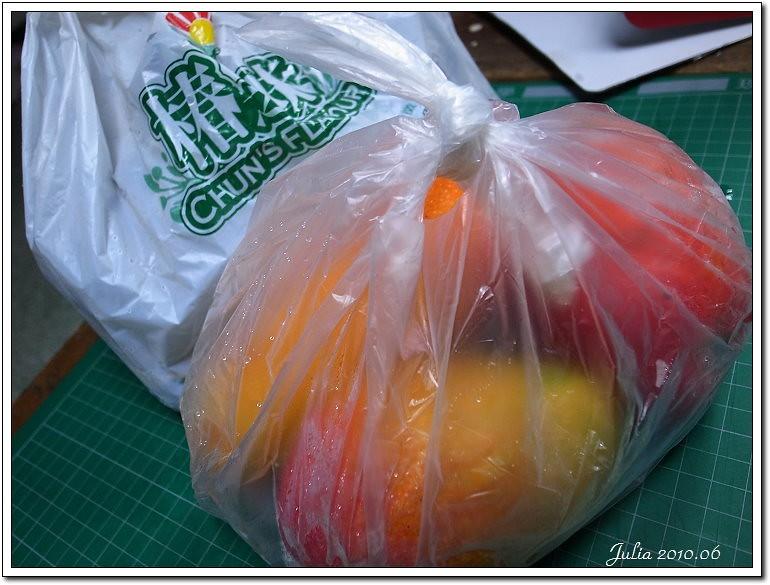 粽子 (2)