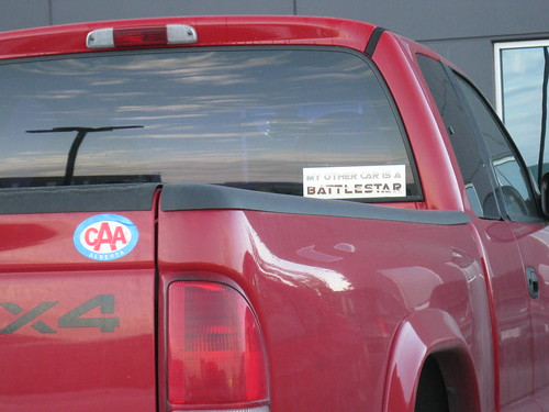 My other car is a battlestar