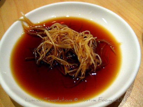 Ginger in Black Vinegar - Din Tai Fung, The Gardens