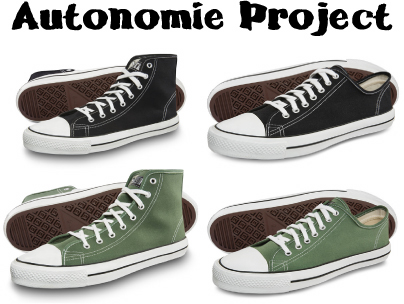 autonomie project