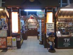 2010/06/18 斗六火車站