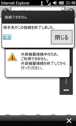 4713684467_a504f4817c.jpg
