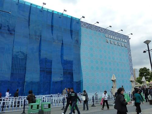Uzbekistan Pavilion