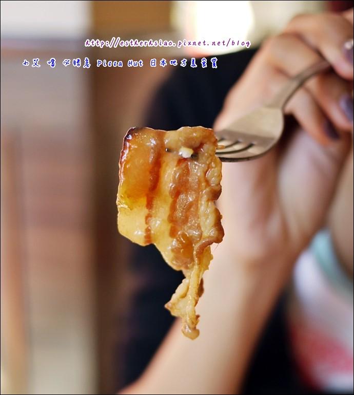 27 江戶黃金蛋照燒披薩