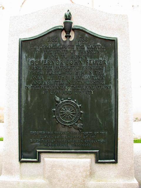 John Sevier marker - Greeneville, TN