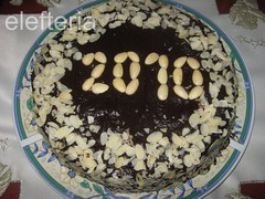 2010 (Elefteriaki) Tags: