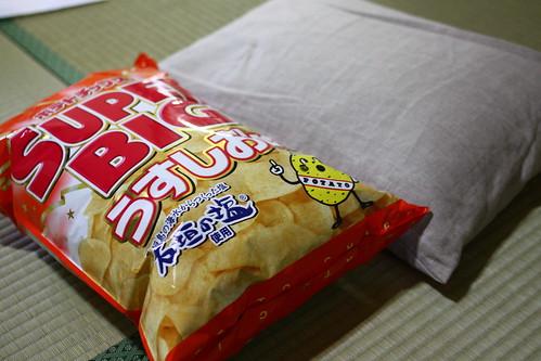ポテトチップ SUPER BIG うすしお味