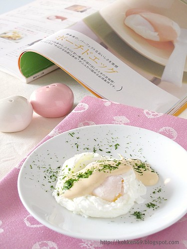 Poached Eggs with Tomato Myonnaise12