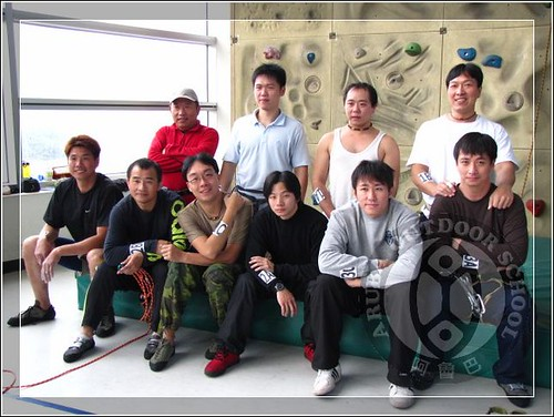 20100117第一期攀協cbt04