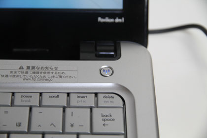 無線LANのオンオフボタン