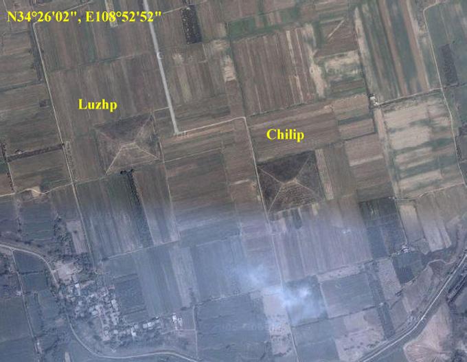 China_Pyramid_Chilip_Luzhp