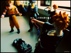 Fight For Your Right (potophlayr) Tags: macro car canon ball toy japanese dragon action random lol bleach figure goku g10