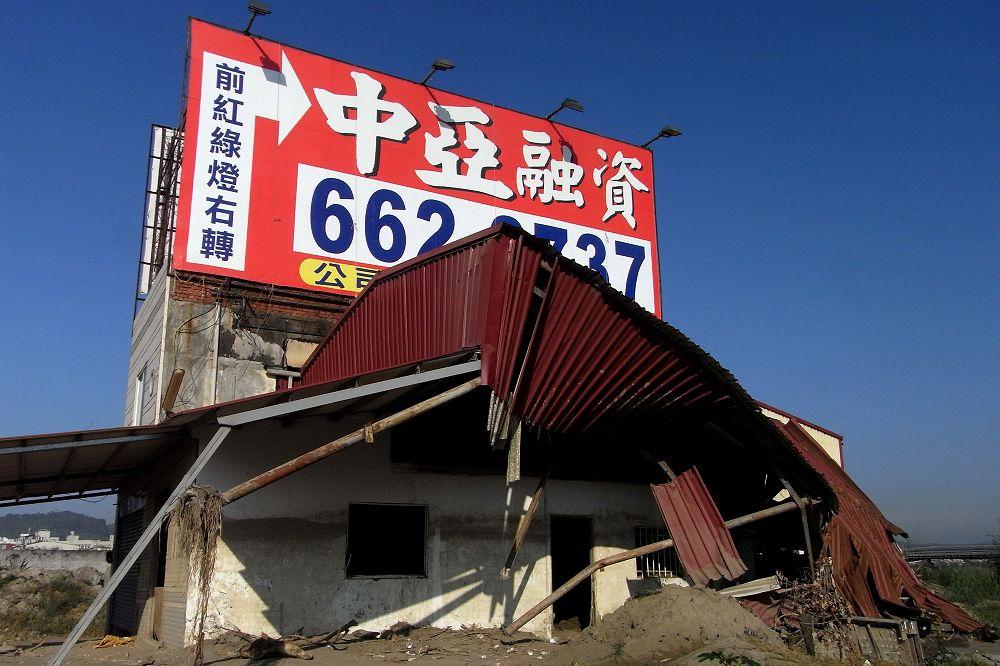 05 被洪水衝毀的房舍.jpg