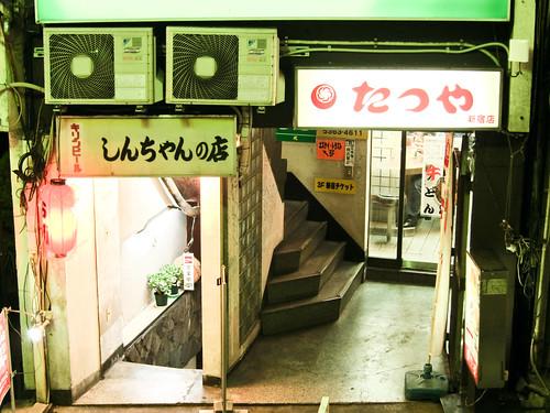 El bar Shinchan – しんちゃんの店 class=