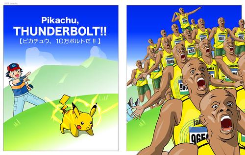 Pikachu Usain Bolt