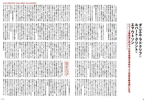 Cut 2010/02 p.77-78