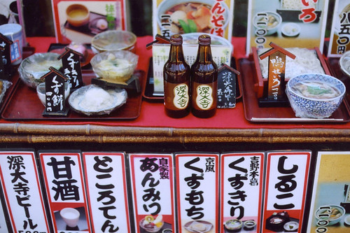 jinndaiji beer