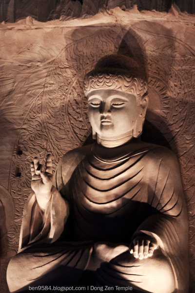 Dong Zen Temple