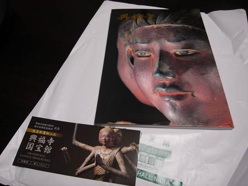 興福寺(国宝館)-08