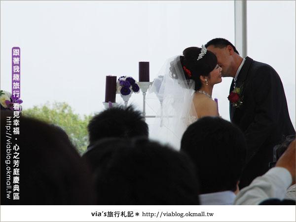 【心之芳庭】幸福婚禮登場~台中心之芳庭慶典區30