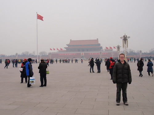 Proof we finally made it into Tian'anmen Square