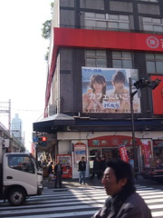 Tokyo 2009 - 上野 -  アメヤ横丁 (5)