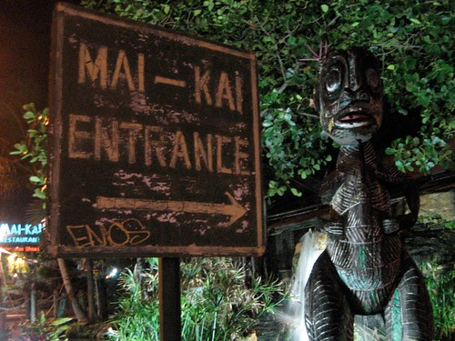 Mai Kai Entrance