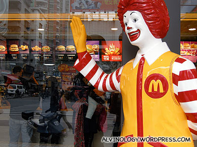 Somehow, this Ronald MacDonald sees to have more oriental features