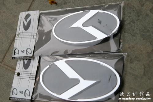 K Emblem